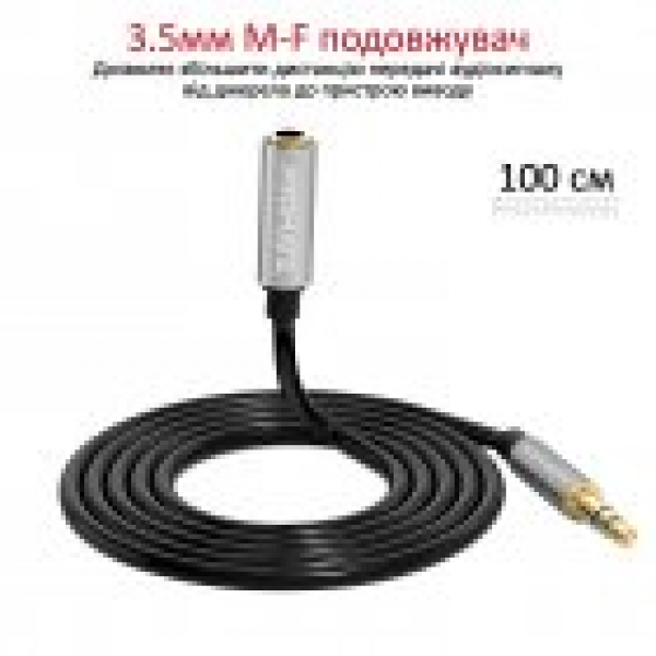 Promate  auxKit Premium 3-in-1 Auxiliary Cable KIt