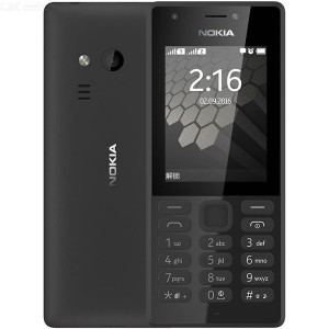 Nokia 216 Dual Sim, 16MB Ram, microSD up to 32 GB, Flashlight, Black